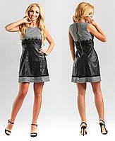 БАС265 Платье женское