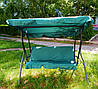 Качели садовые Ranger Relax Green, фото 2