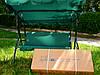 Качели садовые Ranger Relax Green, фото 7