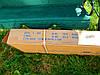 Качели садовые Ranger Relax Green, фото 9