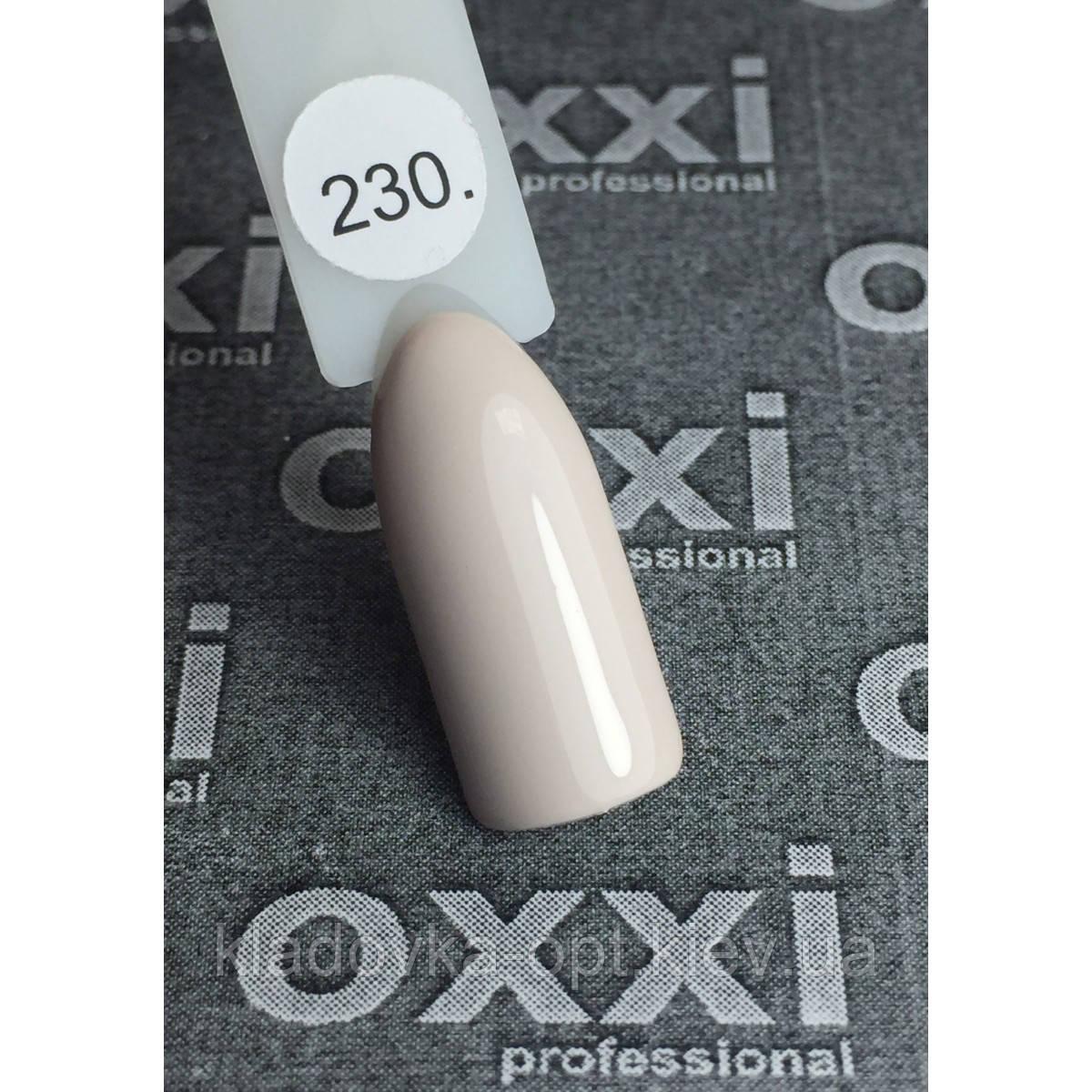Гель-лак OXXI professional № 230, 10 мл