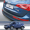 Audi Q5 / SQ5 2008-2016 пластиковая накладка заднего бампера