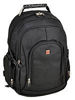 Большой городской рюкзак с жесткой спинкой Power In Eavas 3885 black