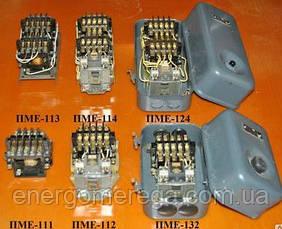 Пускатель магнитный ПМЕ 111 24В, фото 3