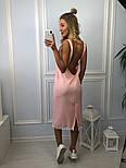 Женское платье с открытой спиной (2 цвета), фото 4