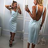 Женское платье с открытой спиной (2 цвета), фото 5