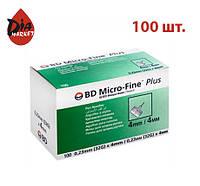 Иглы Микро-Файн (Micro-Fine) 4мм — 100шт. (Ирландия)