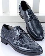 """Лакированные мужские туфли """"Крокодил"""" р 41"""