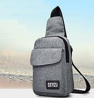 Рюкзак унисекс на одно плечо 22*15,5*5 см (СР-1062), фото 1