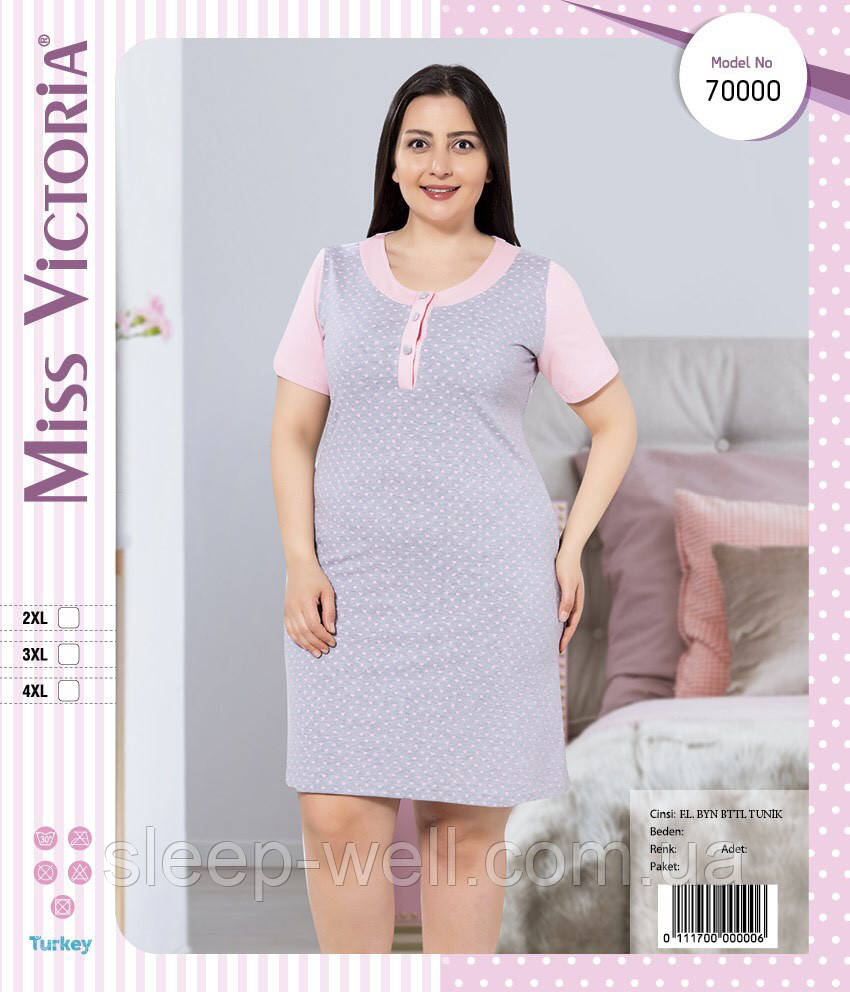 Сорочка нічна ,Miss Victoria 70016