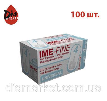 Иглы Име-Файн 4мм (IME-FINE) — 100шт (Германия)
