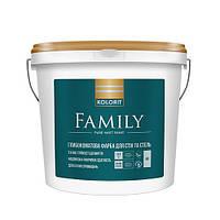 Family матовая интерьерная краска, Kolorit 4,5 лит
