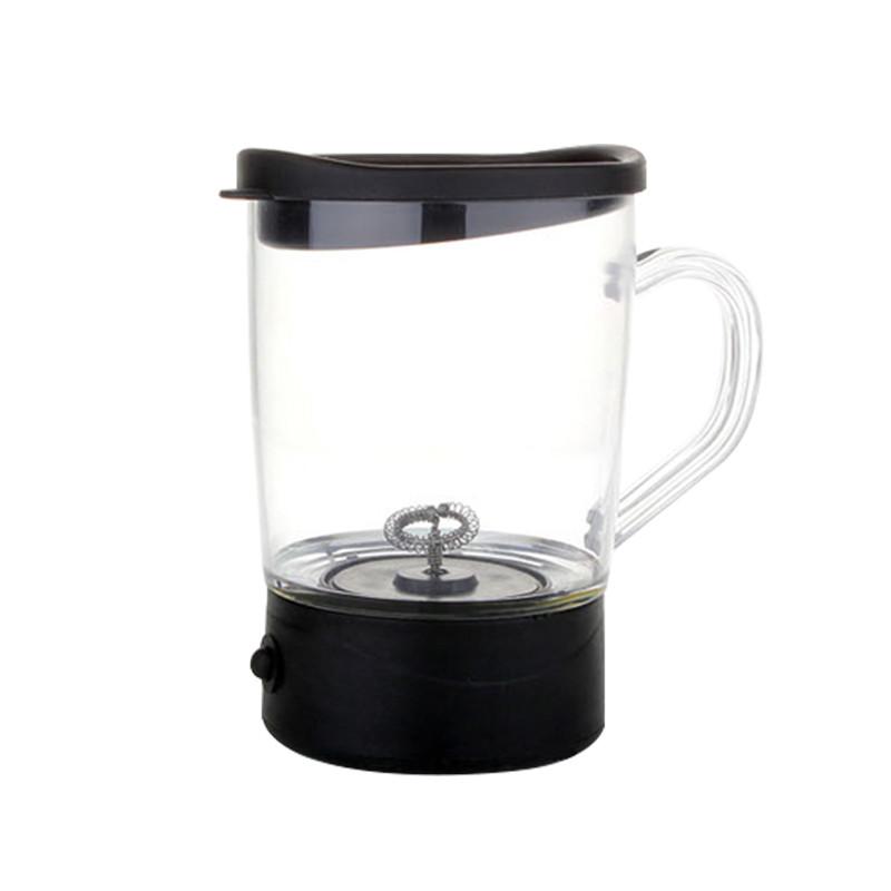 Кружка мешалка, миксер для кофе, Magic Coffee, чашка с крышкой