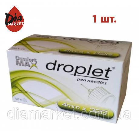 Иглы Дроплет/Droplet (4мм) - 1 шт. (Польша)