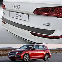 Audi Q5 / SQ5 2016+ пластиковая накладка заднего бампера