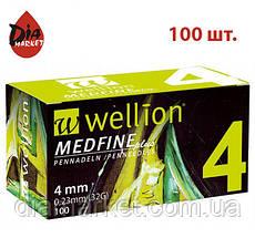"Иглы ""Wellion MEDFINE plus"" (4мм) - 100шт. (Австрия)"