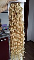 РАСПРОДАЖА 100%!!! Волнистые волосы для наращивания. Блонд.