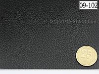 Авто кожзам без основы, Германия, черный 09-102, фото 1