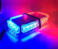 Проблесковый маячок/мини-балка LED-650 красно-синий, фото 1