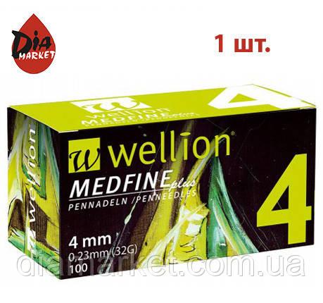 "Иглы ""Wellion MEDFINE plus"" (4мм) - 1 шт. (Австрия)"