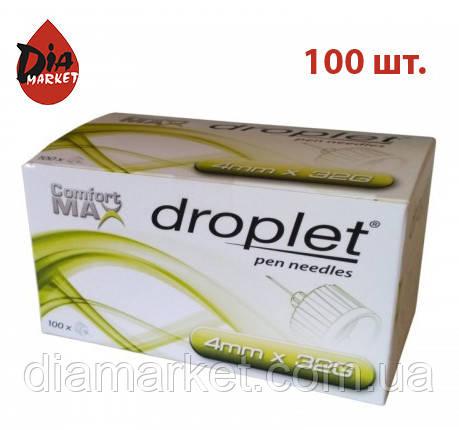 Иглы Дроплет/Droplet (4мм) - 100шт (Польша)