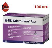Иглы Микро-Файн (Micro-Fine) 5мм — 100шт (Ирландия)