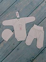 Комплект одежды для новорожденного в роддом (интерлок), р. 62