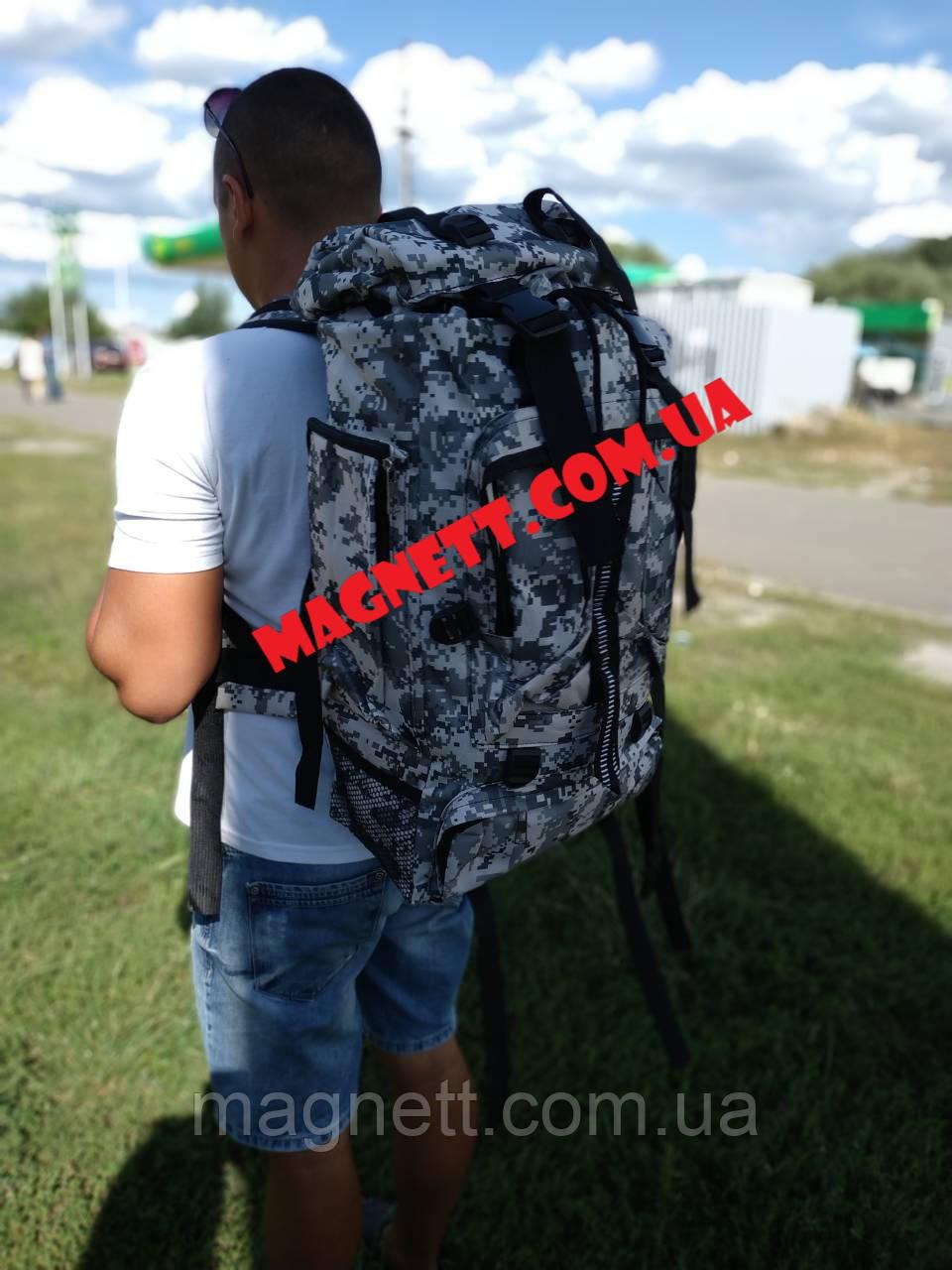 Рюкзак туристический камуфляжный  70л пиксель