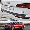 Audi Q5 / SQ5 10.2016+ пластиковая накладка заднего бампера