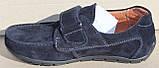 Школьные туфли замшевые для мальчика от производителя модель СЛТ5520-1, фото 2