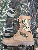 24337920277 Берцы лето в категории ботинки мужские в Украине. Сравнить цены ...
