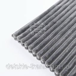 Відріз плюшу в смужку Stripes темно-сірого кольору 100*80 см