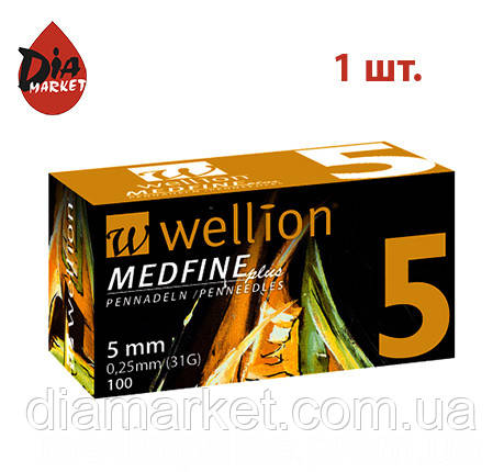 "Иглы ""Wellion MEDFINE plus"" (5мм) - 1 шт. (Австрия)"