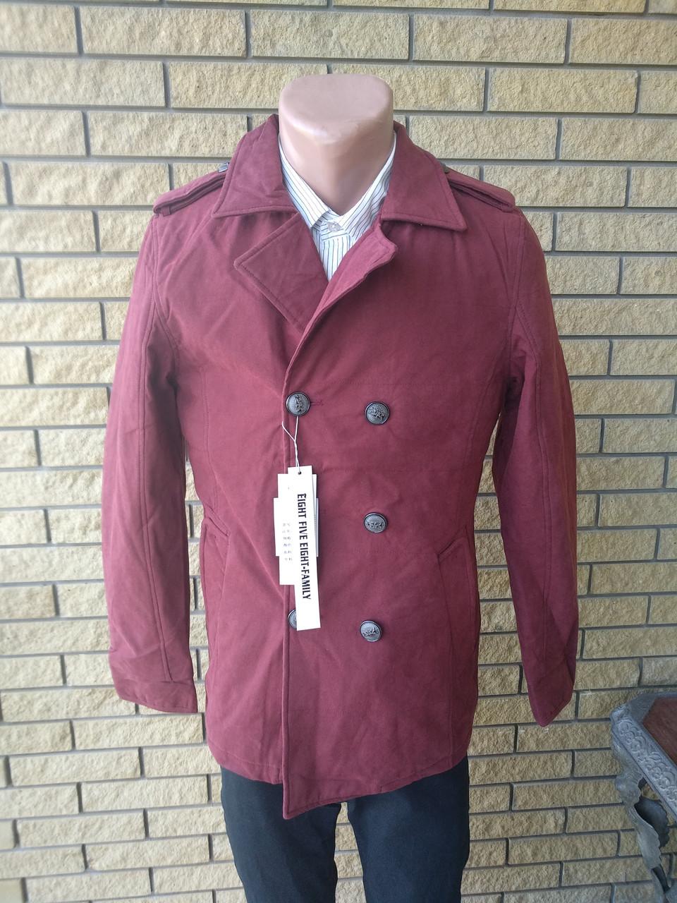 Куртка-пиджак демисезонная мужская  BSB