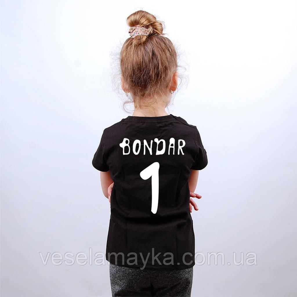 Детская именная футболка с номером