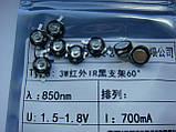 LED диод 3w IR ИК инфракрасный 850nm для камер видеонаблюдения, фото 2