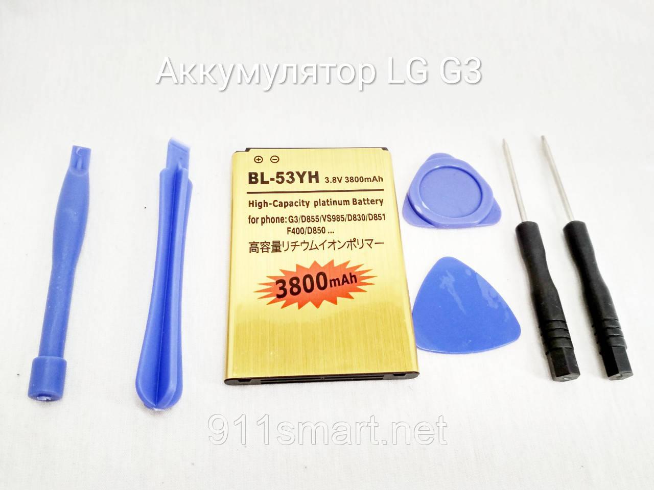Посилений акумулятор LG G3 / D855 BL-53YH