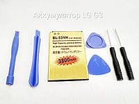 Посилений акумулятор LG G3 / D855 BL-53YH, фото 1