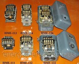 Пускатель магнитный ПМЕ 123, фото 3