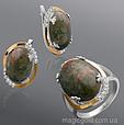 Серебряное кольцо Змеевик, фото 2