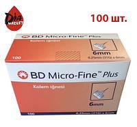 """Голки для шприц-ручки """"BD Micro-Fine Plus"""" 6мм - 100шт (Ірландія)"""