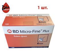 """Игла для шприц-ручки """"BD Micro-Fine Plus"""" 6мм - 1 шт. (Ирландия)"""