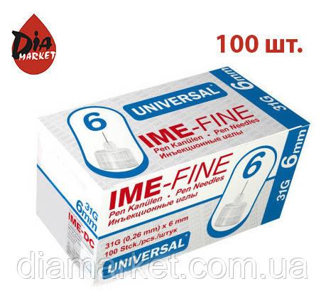 Иглы Име-Файн 6мм (IME-FINE) — 100шт (Германия)