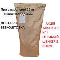 Протеин Гадяч ксб-уф 65% белка Украина