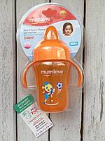 Поильник-непроливайка с силиконовым носиком 240 мл Mumlove оранжевый, фото 1