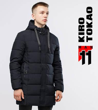 11 Киро Токао | Мужская куртка на зиму 6003 черный, фото 2