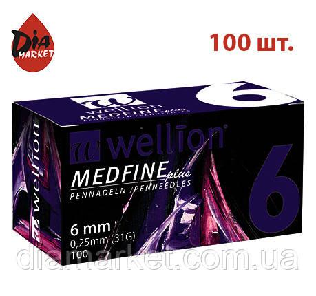 "Иглы ""Wellion MEDFINE plus"" (6мм) - 100шт. (Австрия)"