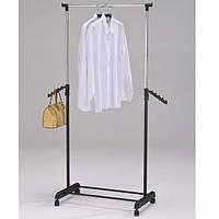 Стійка вішалка для одягу Onder Mebli CH-4395