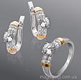 Серебряное кольцо Сиана, фото 2