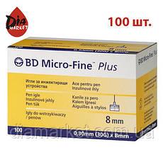 Иглы Микро-Файн (Micro-Fine) 8мм — 100 шт (Ирландия)
